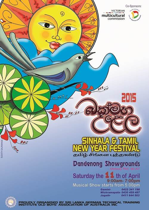 new year festival in sri lanka Sinhala new year festival will be held at dhamma sarana buddhist  and  games having a history of more than 2500 years in sri lanka.